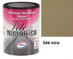 Vitex Metallico 544 Mira 0,7 L